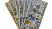 Ile zarabia na Tobie doradca finansowy